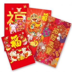 08 Lucky Money Packets 利是封