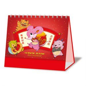 07 Desk Calendar 座檯月曆