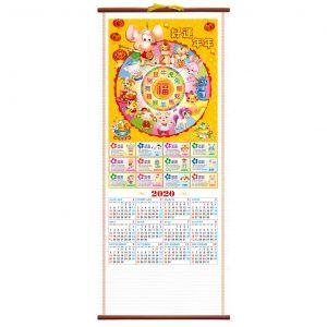 13 Cane Wallscroll Calendar 竹簾年畫